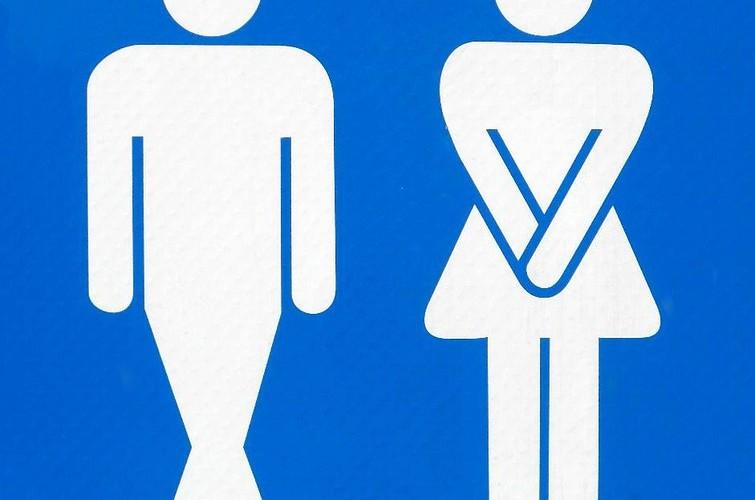 urinal für frauen